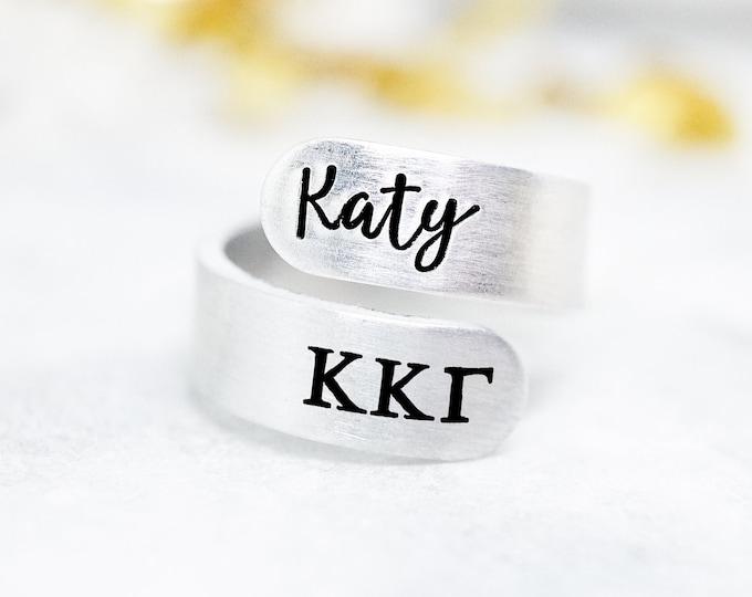 Kappa Kappa Gamma Sorority Custom Name Ring - Kappa Kappa Gamma Ring - Kappa Kappa Gamma Mom - KKG Ring - KKG Letters - Bulk Order
