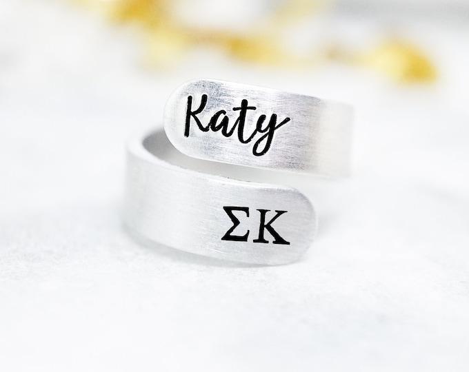 Sigma Kappa Sorority Custom Name Ring - Sigma Kappa Letters - Sigma Kappa Big Little Reveal - SK Letters - Sigma Kappa Letters - Bulk Order