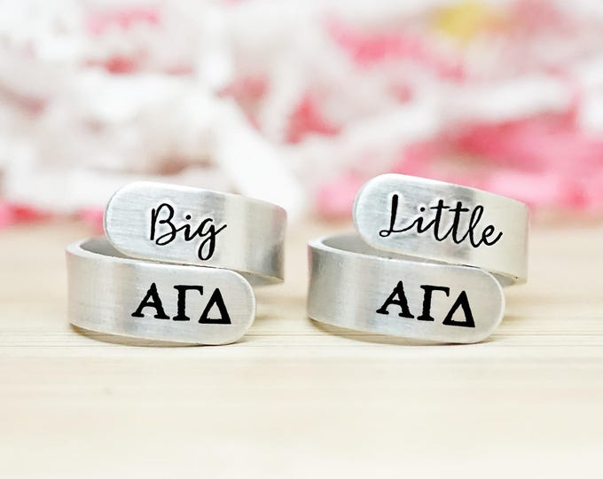 Alpha Gamma Delta Big Little Wrap Ring Set - ΑΓΔ Big Little Sorority - Official Licensed Product - Big Little Reveal - Hand Stamped