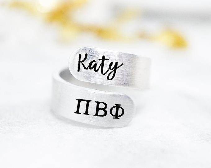 Pi Beta Phi Sorority Custom Name Ring - Pi Beta Phi Ring - Pi Beta Phi Gift - Big Little Reveal Gift - Sorority Recruitment Group Gift Ideas