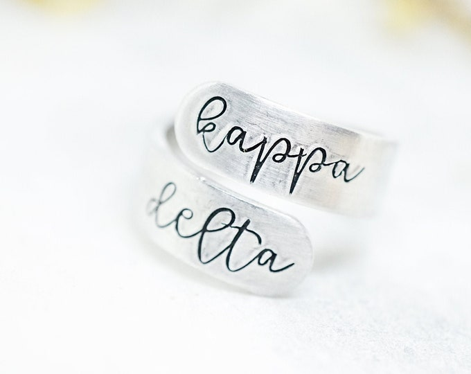 Kappa Delta Sorority Cursive Wrap Ring - Big Little Reveal - Sorority Letters - Sorority Gifts - Big Little Gift - Official Licensed Product
