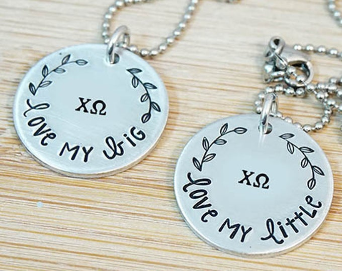 Chi Omega Big Little Necklace Set - Chi O Big Little Sorority Necklace - ΧΩ Big Little Reveal - Bid Day Gift - Official Licensed Product