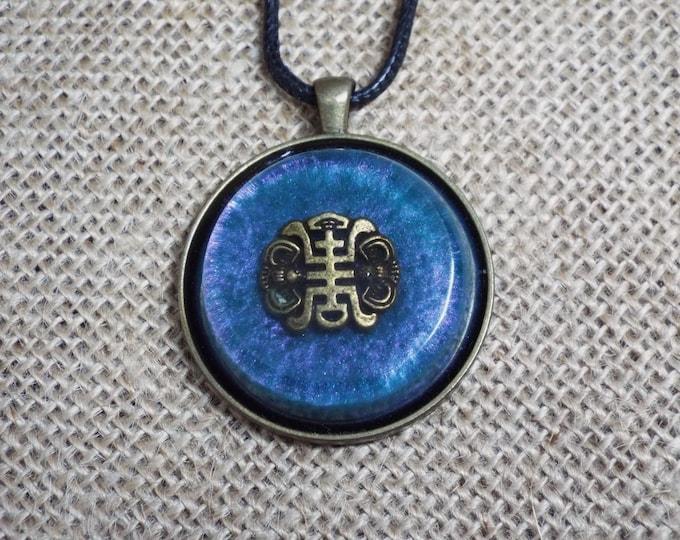 Ornate Brass - Iridescent Blue w/ Purple Undertone  -  Saa-Orgone Energy Device Pendant