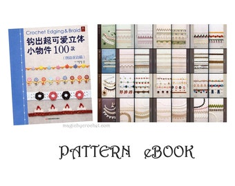PDF crochet pattern, Diagram eBook, Crochet edging and braid pattern, No.002