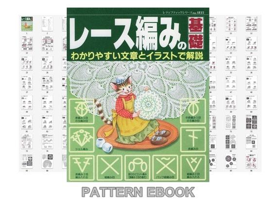 PDF häkeln Muster japanische eBook japanische häkeln Symbole   Etsy