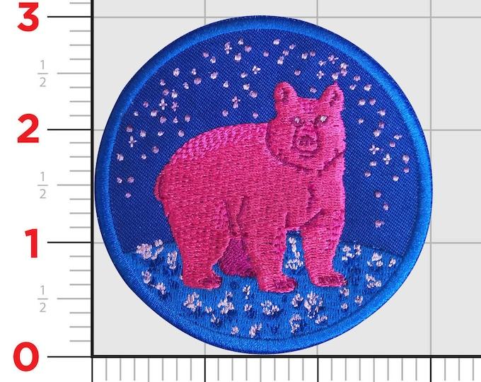 PRE-ORDER: Bi Bear Patch
