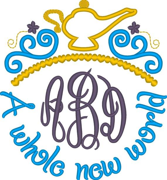 SAMPLE SALE, Disney Princess Inspired Shirt - Jasmine Birthday Shirt - Aladdin - Disney Vacation - Disney Princess Birthday