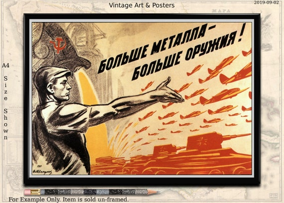 More Weapons More Metal 4 sizes, matte+glossy avail Soviet Propaganda Poster