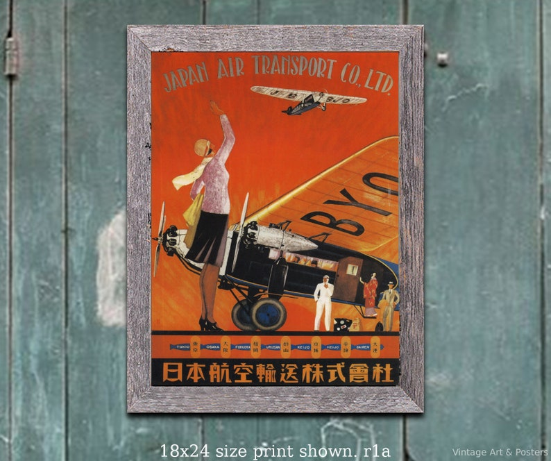 Vintage Travel Poster Print 4 sizes, matte+glossy avail Japan #1