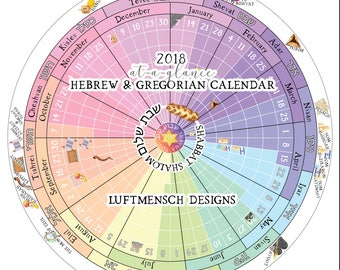 2018 Calendar, Jewish Calendar, Hebrew Calendar, Judaica, Circular Calendar, Annual Calendar, Printable Desk Calendar, Digital Download