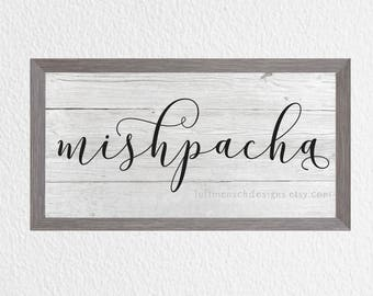 Jewish Home Sign, Family Mishpacha, Farmhouse Sign, Hebrew Art, Jewish Decor, Jewish Printable, Hebrew Sign, Instant Download, Judaica