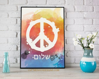 Peace Sign Art, Shalom, Jewish Art, Peace, Watercolor Jewish Art, Judaica, Jewish Printable, Hebrew Art, Jewish Home, Jewish Sign