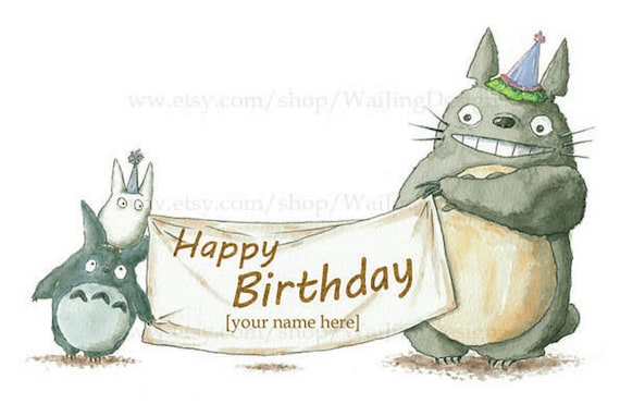 Customizable Totoro Greeting Card Create A Personalized Etsy