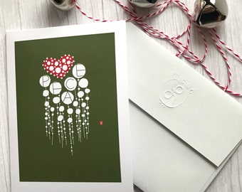Non religious card, holiday card, peace card, minimal greeting, blank inside