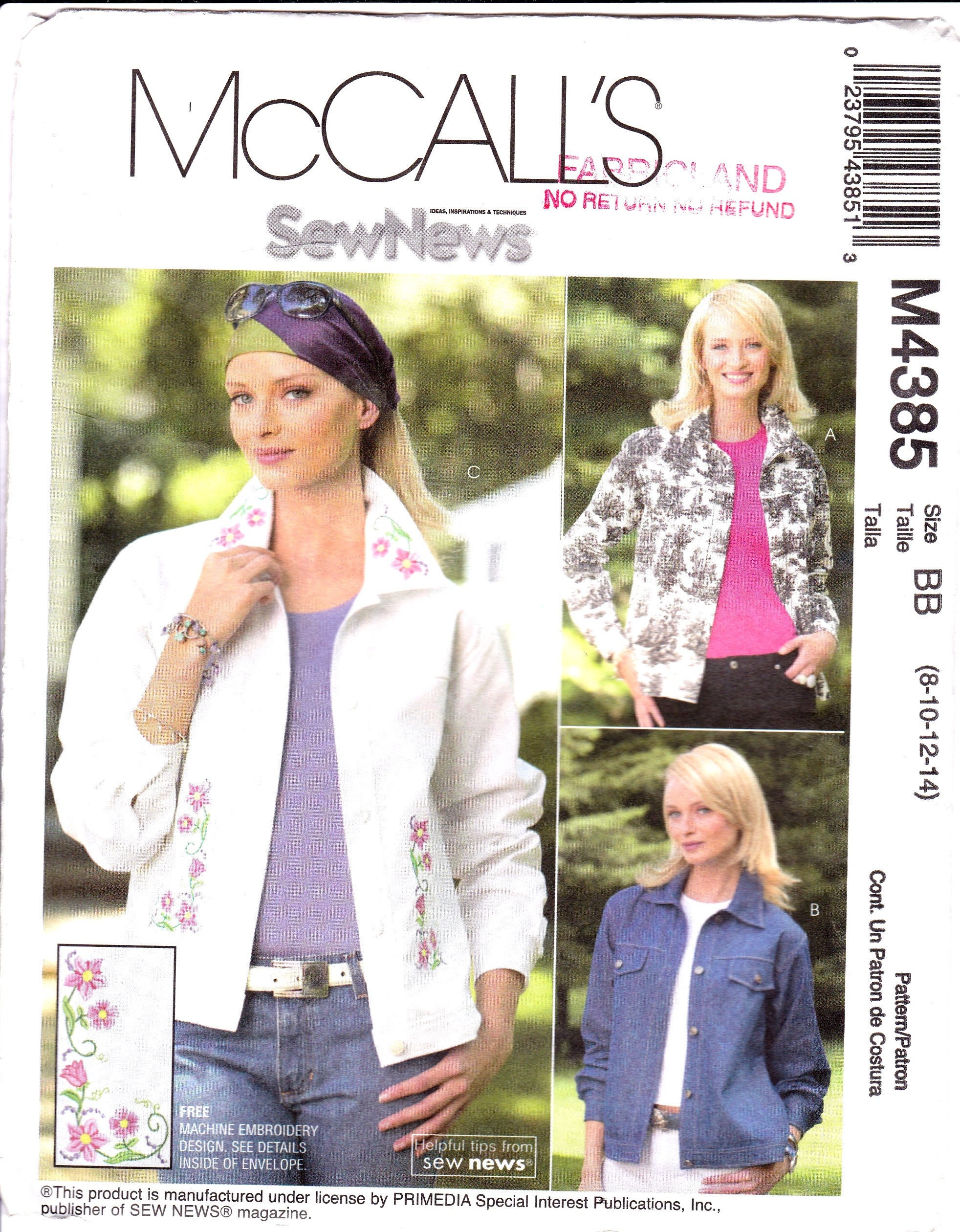Jean Jacket Pattern Sizes 8 10 12 14 Free Machine Etsy