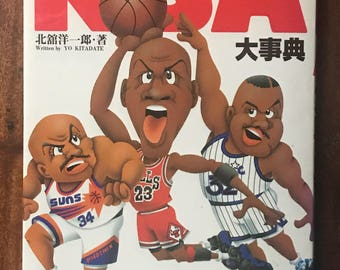 1993 Japanese NBA Pro-Basketball Guide Book