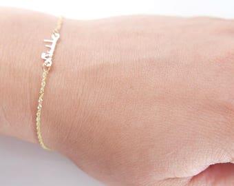 14k Gold name bracelet. Hebrew bracelet. Personalized bracelet. Gift ideas. Gold bracelet. Name bracelet. Bar bracelet. Unisex bracelet