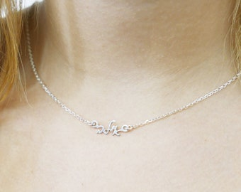 Super small Hebrew name necklace  tiny silver name necklace  | Etsy