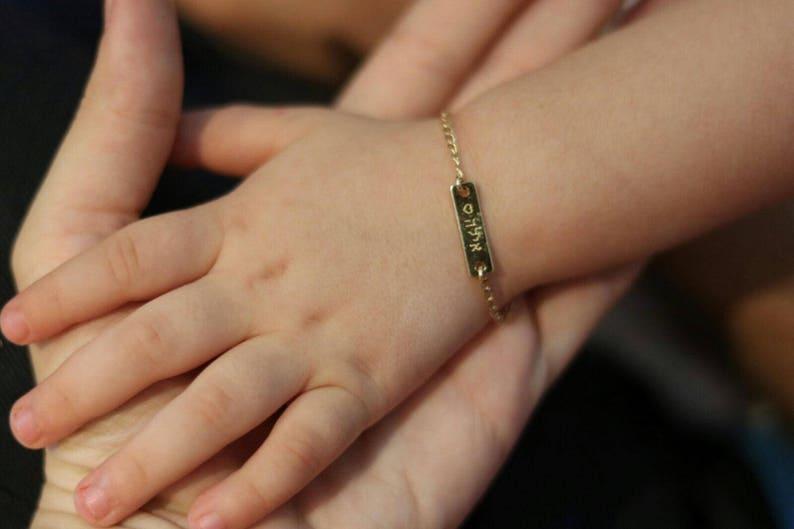 Baby name bracelet. Hebrew nameplate bracelet. Personalized image 0