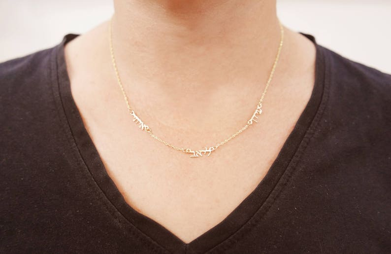Hebrew 14k gold 2 34 names necklace. Initial pendant. image 0