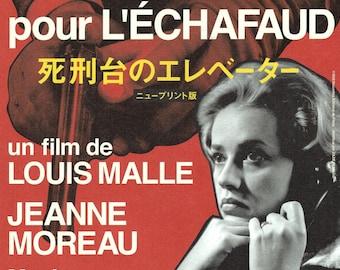 Jeanne Linograure