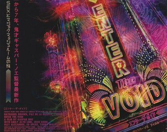 Enter The Void (Chirashi Poster)