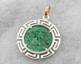 Carved jade pendant etsy greek key frames carved jade pendant sterling silver and gold calm2j n aloadofball Gallery