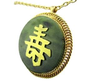 Chinese jade pendant etsy chinese long life necklace feng shui asian symbol jade circle gold plated pin convertable pendant brooch genuine jade cab pin pendant aloadofball Gallery