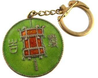 Chinese Lantern Keychain/Peking Jewelry Cloisonne Feng Shui Key Ring/ Oriental Enamel Key Saver/Beijing Opera Souvenir /Asian Script Pendant