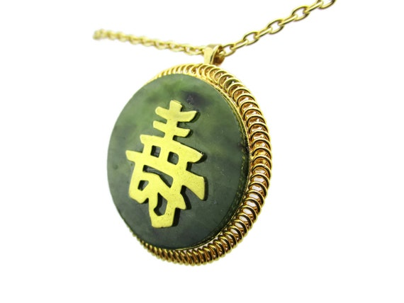 Chinese Long Life Necklace Feng Shui Asian Symbol Jade Etsy