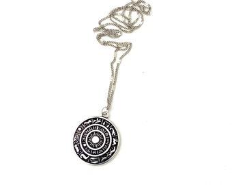 Κολιέ με το ζωδιακό κύκλο / Silver zodiac circle necklace