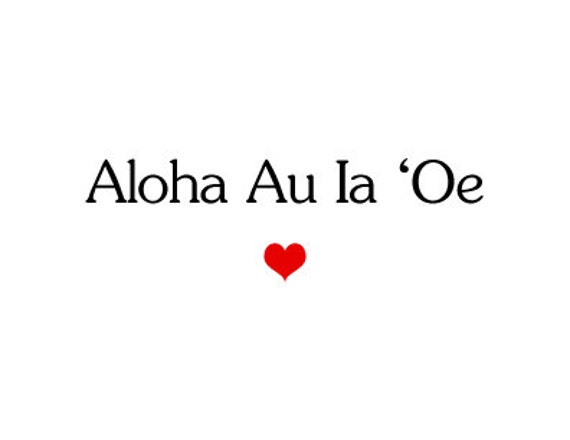 I love you in Hawaiian - Card for her or him - Gift for a boyfriend,  husband, girlfriend or wife or anyone you love