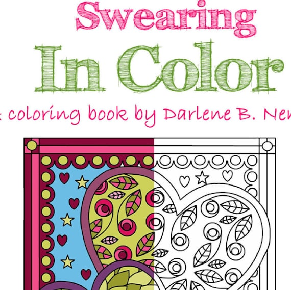 Swearing In Color Swear Word Coloring Book Mature Curse Etsy