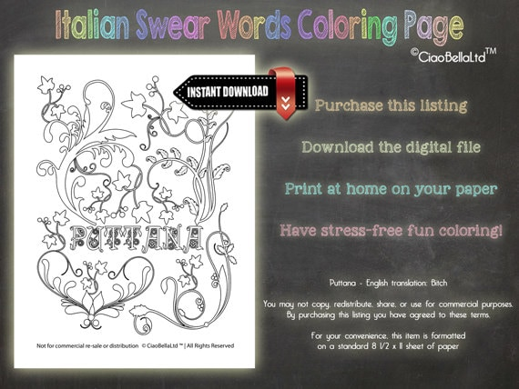 Adult Word Coloring Pages Download Adult Coloring Page | Etsy | 428x570
