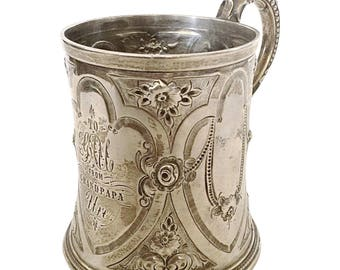 Elaborate Sterling Youth Cup