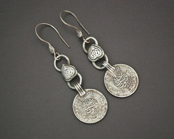 Afghani Coin Dangle Earrings - Coin Earrings - Tri