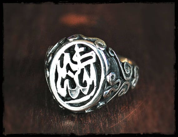Tribal Calligraphy Silver Ring - Size 10.5 - Arabi