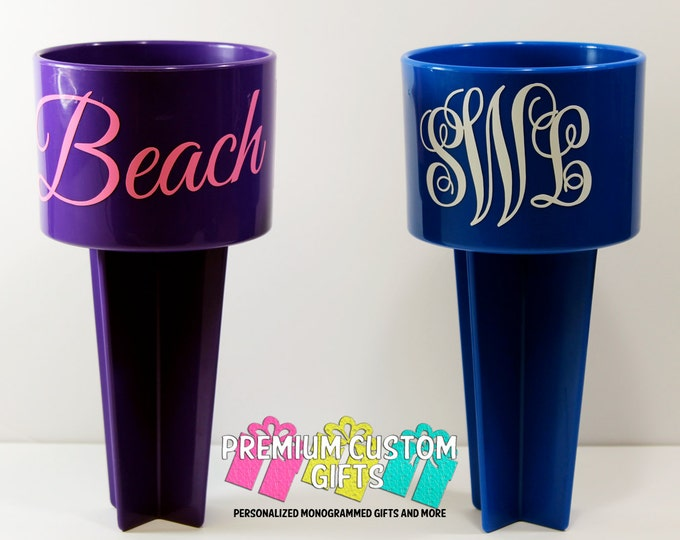 Monogrammed Beach Sand Spiker - Beach Cup Holder - Monogrammed Beach Cup - Sand Spike - Add Optional Icon For Small Additional Fee