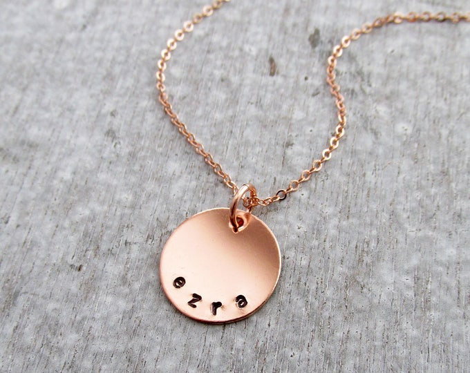 Rose Gold Name Necklace, Personalized Mom Necklace, Childrens Names, Rose Gold Discs With Names, Hand Stamped Jewelry, Necklace for Moms