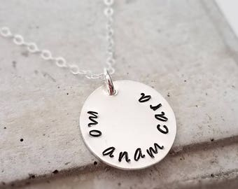 Mo Anam Cara Necklace, Irish, Celtic, Soul Mate Necklace, Sterling Silver, Gift for Her, Valentines Day Gift S1137
