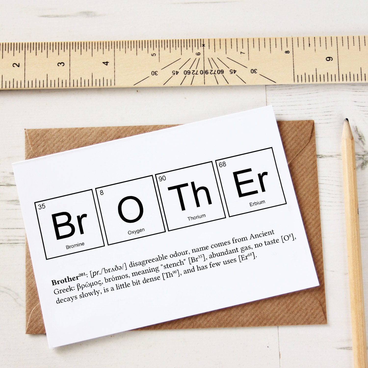 Funny Brother Elements Cards Funny Sibling Joke Greeting Etsy