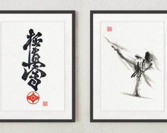 Karate Kyokushin Print set 2 Watercolor Painting, Calligraphy Illustration Martial Art Modern Japan Japanese Picture Black White Grey Poster