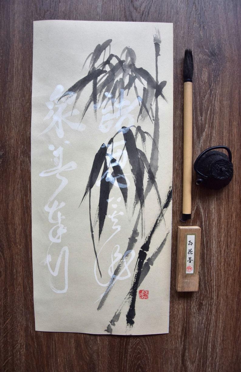 Bamboo painting Japanese Calligraphy Sumi-e Zen Art image 0