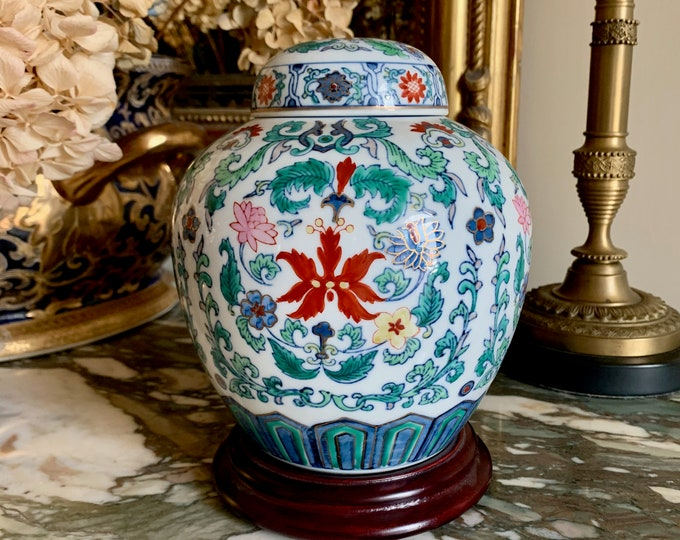 Featured listing image: Asian Ginger Jar with Stand, Vintage Chinoiserie Ginger Jar, Apothecary Jar Wooden Stand, Blue, Teal, Cinnabar Red, Chinoiserie Asian Decor