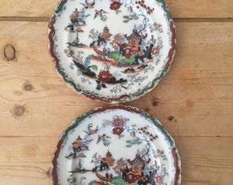 Antique Ashworth Hanley English Polychrome Transferware Plates Asiatic Chinoiserie Salad Plates 1860's 2 Plates Sold As Set Willow Pattern
