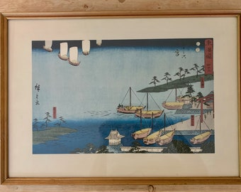 Vintage Hiroshige Art Print,  View 42 by Hiroshige, Penn Prints New York, Japanese Water Boat Scene Art Print Framed, Chinoiserie Decor