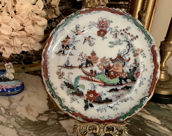 Chinoiserie Salad Plates, Pair Antique Ashworth Brothers Dessert Plates, English Polychrome Transferware Plates, Asiatic Theme