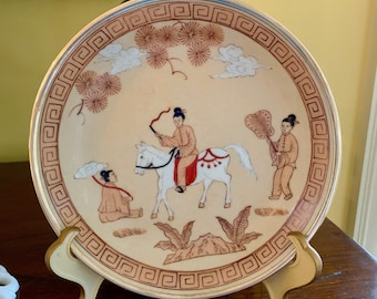 Asian Porcelain Plate with Brass Base, Chinoiserie Decorative Plate, Cinnabar Red, Tan White, Decorative Asian Accent Plate Shallow Bowl