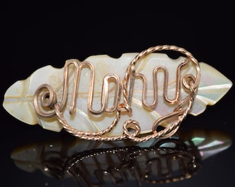 Vintage 30s Mother Of Pearl Carved Rectangle Brooch Vintage Shell Brooch Jewelry Bar Brooch