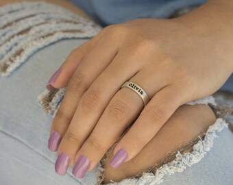 Personalized Wide Band Name Ring - Sterling Silver - Stackable Ring